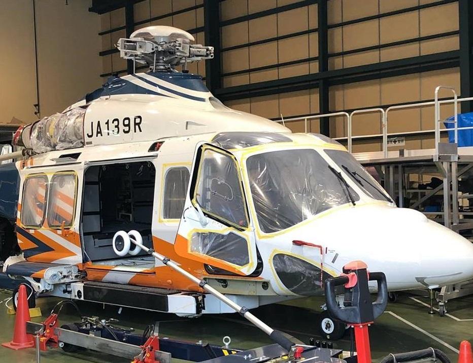 静岡ヘリポート ヘリコプター AGS 航空燃料