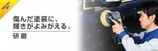 キーパーコーティング 静岡 アイカワ 洗車